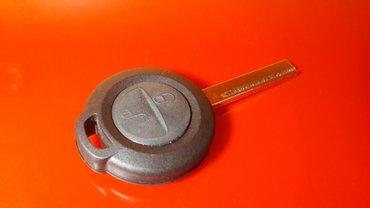 Корпус ключа для Mitsubishi.  в Бишкек