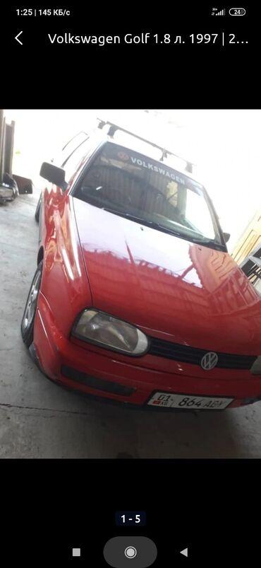 Volkswagen Golf R 1.8 л. 1997