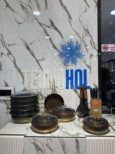 точилка для ножей бишкек in Кыргызстан | НОЖИ: Посуда, мантоварки, хлебницы, чайники, ножи, баночки для сыпучих и мно