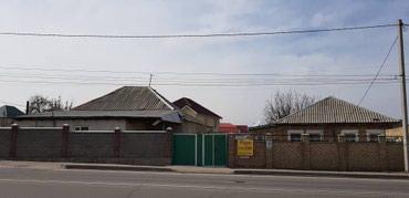 Срочно продаю два дома на одном в Бишкек