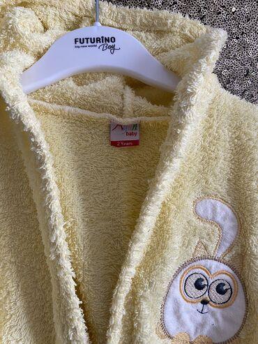 махровые халаты бишкек in Кыргызстан | ПЛАТЬЯ: Продаю детский махровый халат жёлтого цвета на 2 года,производство