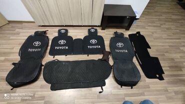 Продается чехол для машины марка Toyota avensis2004 года черного