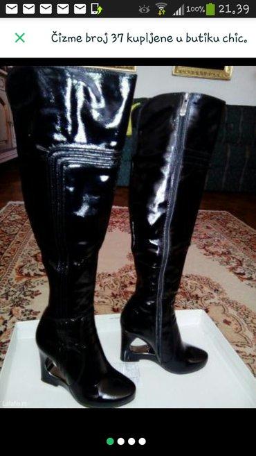 Chic vrhunska koža čizme nove 37 crne - Beograd