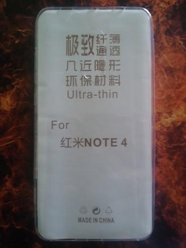 Xiaomi redmi 3 fashion silver - Srbija: Xiaomi Note 4 Ultra Tanka Silikonska MaskaNa prodaju providna