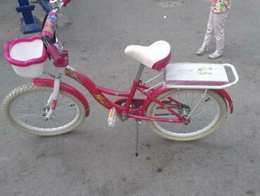 Endirim20lil velosiped satilir.Yacsi