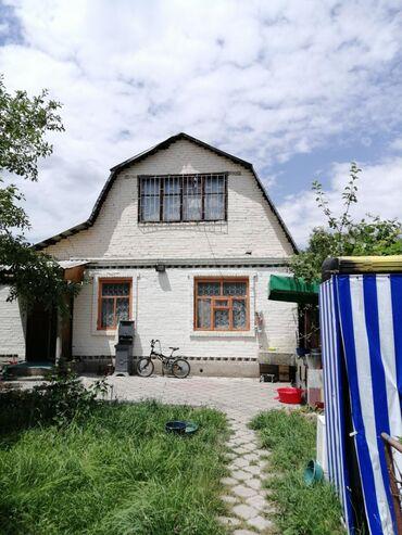 туалетная вода kaori в Кыргызстан: Продам Дом 65 кв. м, 3 комнаты