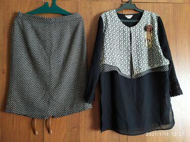 Разгрузка гардероба!Блузки и юбкиразмеры 46-48 разумный торг уместен