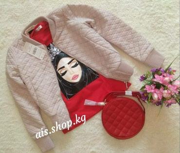 Куртка S - 1800 футболка стандарт 450 сом сумка 700 сом в Бишкек