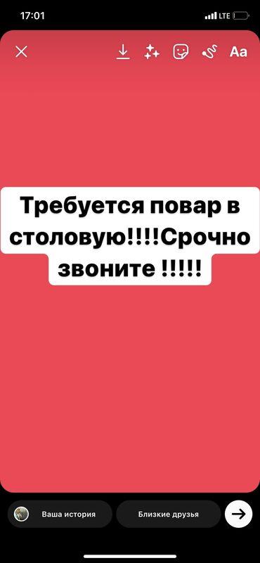 токмок квартира сдаётся in Кыргызстан | ПОСУТОЧНАЯ АРЕНДА КВАРТИР: Не писать звоните !!!