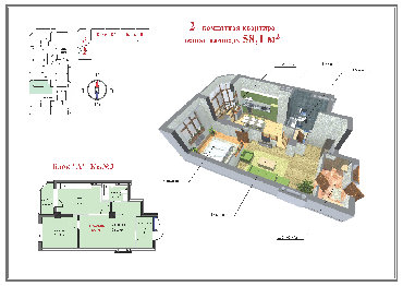 Apartment for sale: 2 bedroom, 58 sq. m