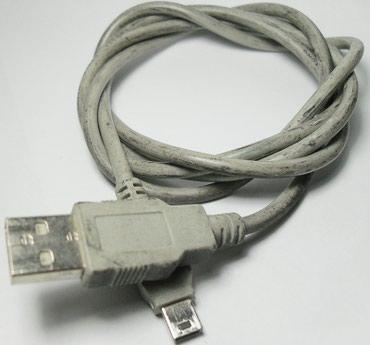 Кабель USB to Mini USB. в Бишкек