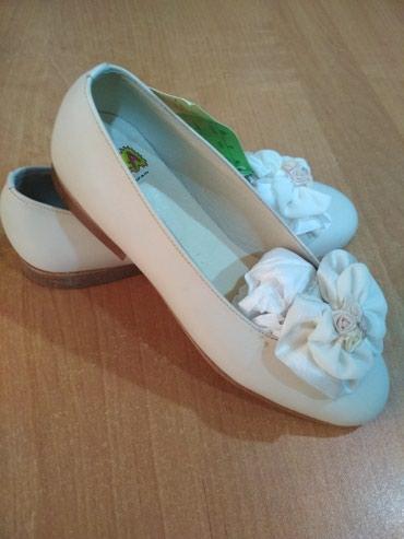Туфли для девочки. нарядные. привезены в Xırdalan