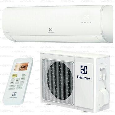Продаю кондиционер Электролюкс  Новый в упаковке мощность 18 на 55 кв