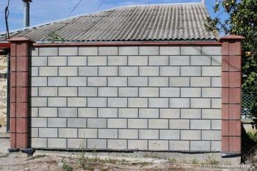 Пескаблок пескоблок пескаблок в Бишкек