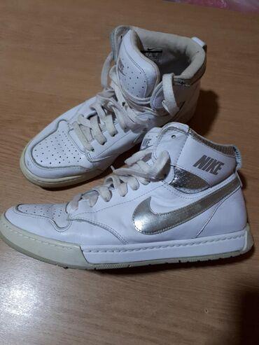 Ženska patike i atletske cipele | Batocina: Patike br.40