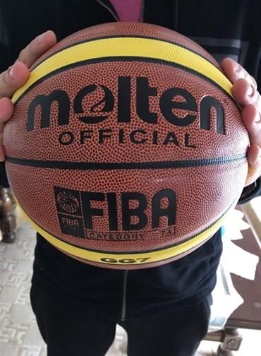 Košarkaška lopta MoltenKosarkaske lopte odlicnog kvaliteta velicina 7