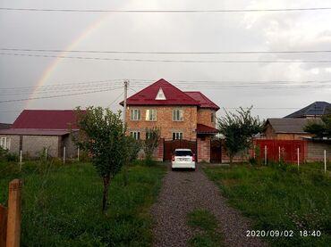 аккумулятор iphone 6 купить в бишкеке в Кыргызстан: Продам Дом 250 кв. м, 6 комнат