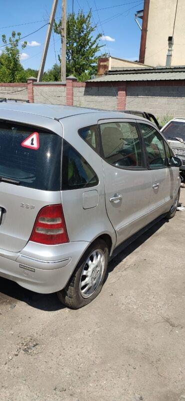 Транспорт - Кировское: Mercedes-Benz A 160 2002
