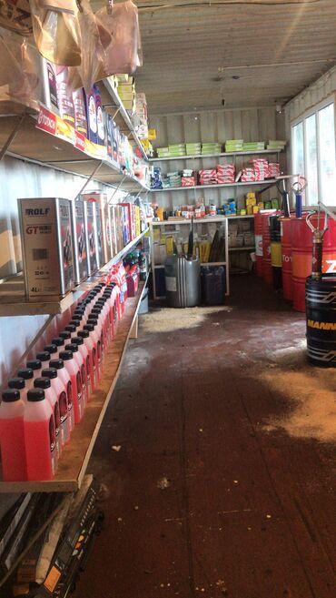 samovar ne jelektricheskij в Кыргызстан: Продаётся готовый бизнес!Пункт замены масла + автомойка!Удобное