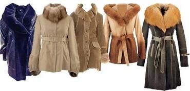 Химчистка покраска дублёнок чистка кожаных курток качественно быстро