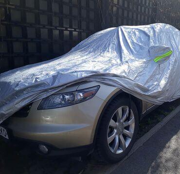 Чехол наружний на все авто защита тент шатер полог брезент Тюнинг