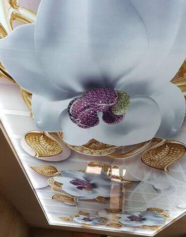 Услуги - Беш-Кюнгей: Натяжные потолки | Глянцевые, Матовые, 3D потолки | Монтаж, Гарантия, Демонтаж