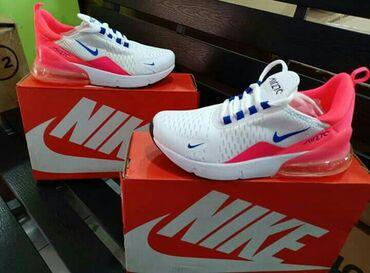 Nike air max 270 zenske patike NOVO 36-41