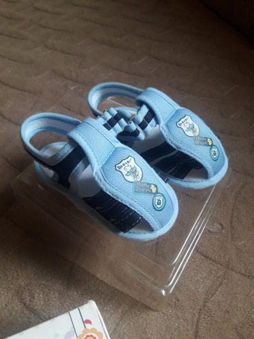 Nehodajuce sandalice.Nove - Vrnjacka Banja