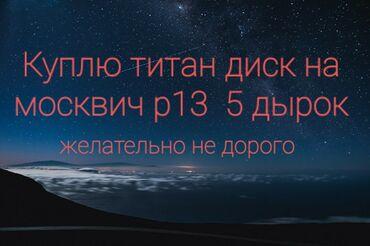Москвич 412 2 л. 2020