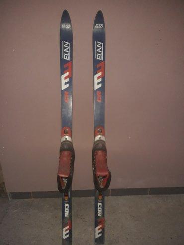 Decije skije br 35/36 - Lazarevac