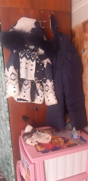 Детская одежда и обувь - Беловодское: Продаю детскую зимнюю куртку на 3,4 года .1800