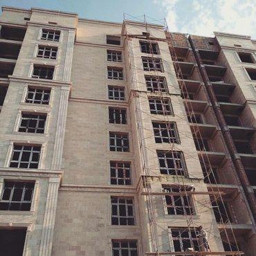 сары таш. мрамор. фасад. травертин осуществляем монтаж современных в Лебединовка