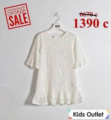 Платье Итальянского бренда IDO. Размеры: 12 лет В нашем магазине предс