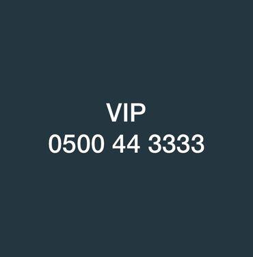 Продаю VIP номер С оформлением