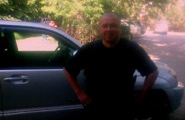 сб в Кыргызстан: Ищю Вакансию на должность сотрудника Сб опыт работы сертификат имеется
