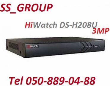 4 ilə audi - Azərbaycan: HiWATCH DS-H208UAnalog, HD-TVI, AHD və CVI kameralar üçün 8 kanallı