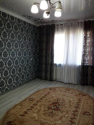 Продажа, покупка квартир в Ак-Джол: Продается квартира: 2 комнаты, 4000 кв. м