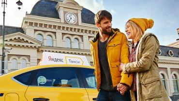 Яндекс такси - Кыргызстан: Яндекс.Такси с лич. автоПартнер Яндекс. Такси набирает водителей с