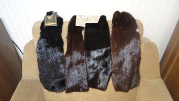 Продаю шкурки норки в пластинах в Бишкек