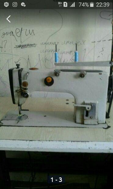 моторы для швейных машин в Кыргызстан: Срочно продаю промышленную швейную машинку 1022 класса. Шьет отлично