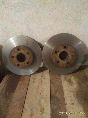 toyota lexcen в Кыргызстан: Продам тормозные диски перед на Тойота Калдина