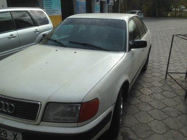 ОЧЕНЬ СРОЧНО!!! Ауди 100 с4 2. 6 92г. Машина хорошая. На фотке машина  в Бишкек