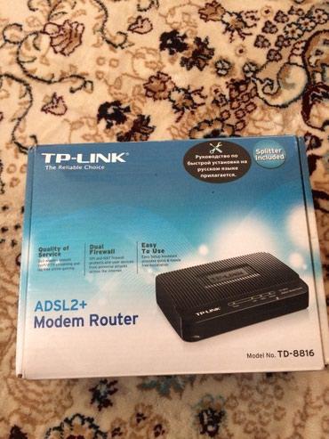 wifi роутер tp link wr740n в Кыргызстан: Tp-link модем роутер. Новый. Все в комплекте