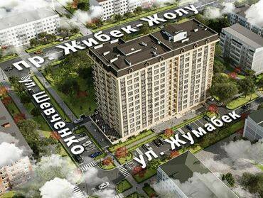 квартира берилет шлагбаум in Кыргызстан   ДОЛГОСРОЧНАЯ АРЕНДА КВАРТИР: Индивидуалка, 1 комната, 36 кв. м Бронированные двери, Лифт