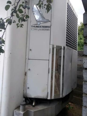 Транспорт - Джал мкр (в т.ч. Верхний, Нижний, Средний): Реф,Холодильник Продаю или меняю холодильник от фуры длинна 13м 50см