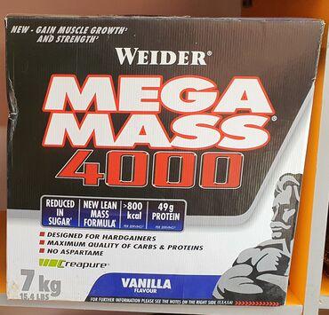 8 объявлений: Самый лучший протеины фирма Weider 7кг 5500с 3кг 3000с Whey 3кг 4200с