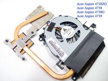 acer fiyatları - Azərbaycan: Acer Aspire 4738ZG G 4739 noutbukun üçün kuler və radiatorкулер