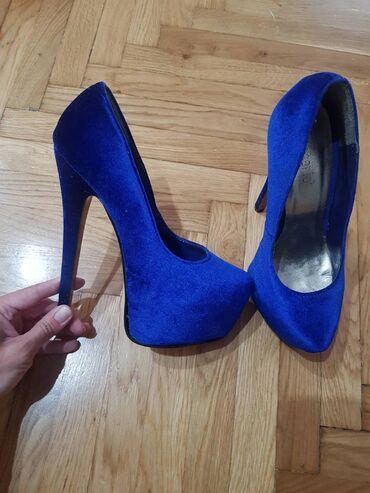 Ženska obuća   Sremska Mitrovica: Cipele 36 broj