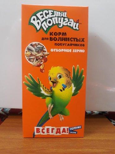 Корма для попугаев