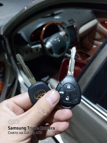 Изготовление ключей Изготовление ключей изготовление ключей